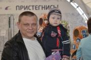 Всероссийская социальная кампании «Пристегнись!»