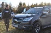 Фестиваль автомобильного туризма