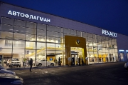 Новоселье автоцентра Renault - в Архангельске