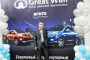 Презентация автомобилей Great Wall: M4 и H6