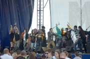 Фестиваль под открытым небом
